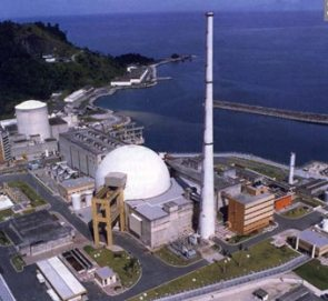 https://casalcubabarcelona.files.wordpress.com/2011/06/angra_nuclear_brazil.jpg?w=300