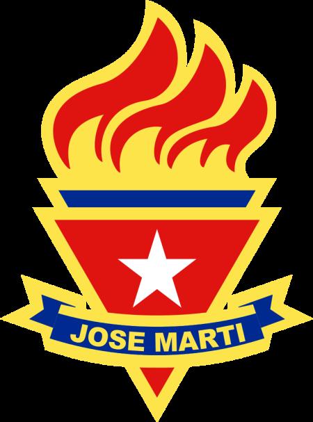 Emblema_Pioneros_Cuba.svg